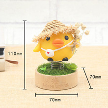 Cute Cartoon Happy Chicken Shaking His Head  Car Accessories Ornament  Kids Gifts