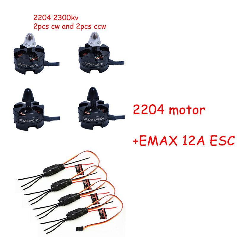 4PCS Mini Brushless Motor 2204 2300kv AND 12A ESC for Mini QAV250 Quadcopter Drone x6210 kv320 24n28p agriculture drone brushless motor dustproof and waterproof thick line 1 pcs