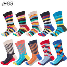 Мужские Разноцветные дизайнерские счастливые носки hss подарки