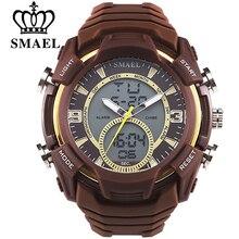 SMAEL New S Shock Men Quartz Digital Watch Brown Big Dial Sport Watches For Men Luxury Brand LED Military Waterproof Wristwatch