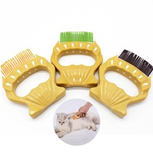 Pet Dog Comb Plastic Shell Claw Massage Comb Puppy Cat Brush Remove Shedding Hair Pets Cleaning