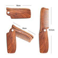 New Sandalwood Wooden Folding Beard Brush Pocket Hair Brush