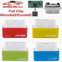 Оригинальная Двойная плата NitroOBD2 EcoOBD2 полный чип тюнинг коробка Nitro OBD2 Eco OBD2 разъем и привод интерфейс для дизельного бензина автомобиля