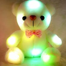 New Arrival 20CM Colorful Glowing LED Flash Luminous Plush Baby Toys Light Up Stuffed Bear Teddy Bear Lovely Gifts for Kids(China)