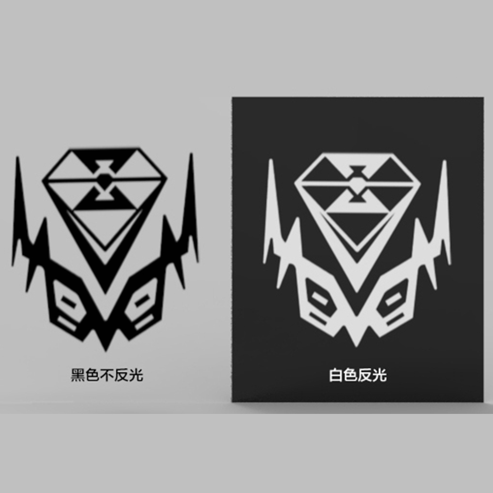 Universal motorcycle stickers decorative tank stickers scooter individual waterproof stickers dirt bikes reflective decals in decals stickers from