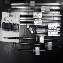 3 ЛИНЕЙНЫЙ РЕЛЬС SBR16-300/600/1000 мм наборы + 3 швп RM1605 + BK/BF12 + 3 гайка корпус + 3 RB муфты для ЧПУ