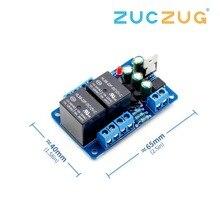 Защитная плата для динамика, компонент аудиоусилителя, DIY задержка загрузки DC Protect DIY Kit для стереоусилителя, двойной
