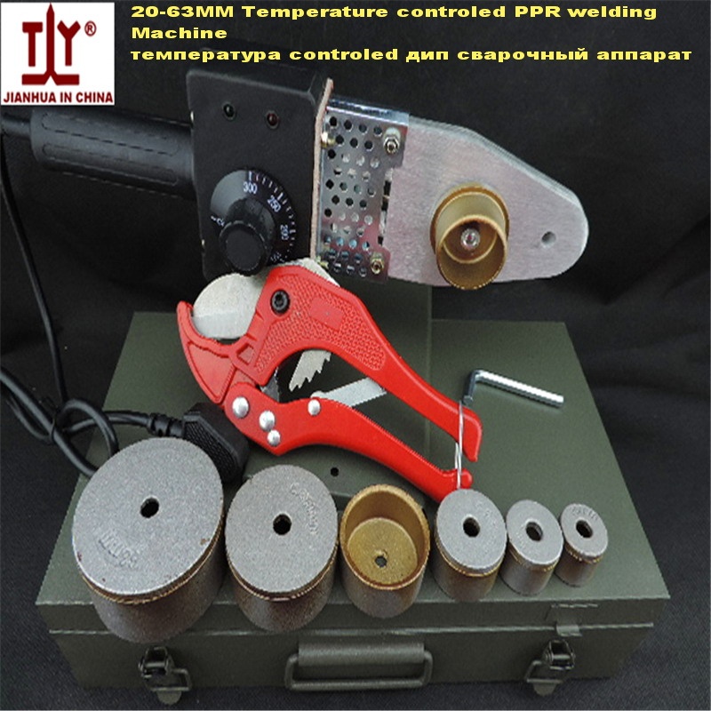DN 20-63mm Temperature controled PPR welding Machine, plastic welding machine AC 220V 800W plastic welder With 42mm Pipe Cutter free shipping jh 110s temperature controled ppr welding machine ac 220v 1200w dn 75 110mm plastic pipe welding machine