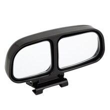 Автомобиль Прямо Широкий Угол Заднего Вида Двойной Регулируемый Blind Spot Mirror Black