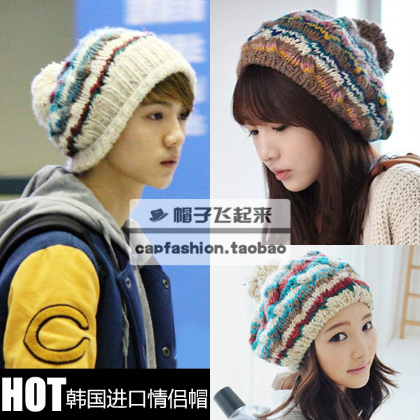 Color block multicolour stripe lovers exo knitted hat knitted hat wool cap knitting male autumn and winter female