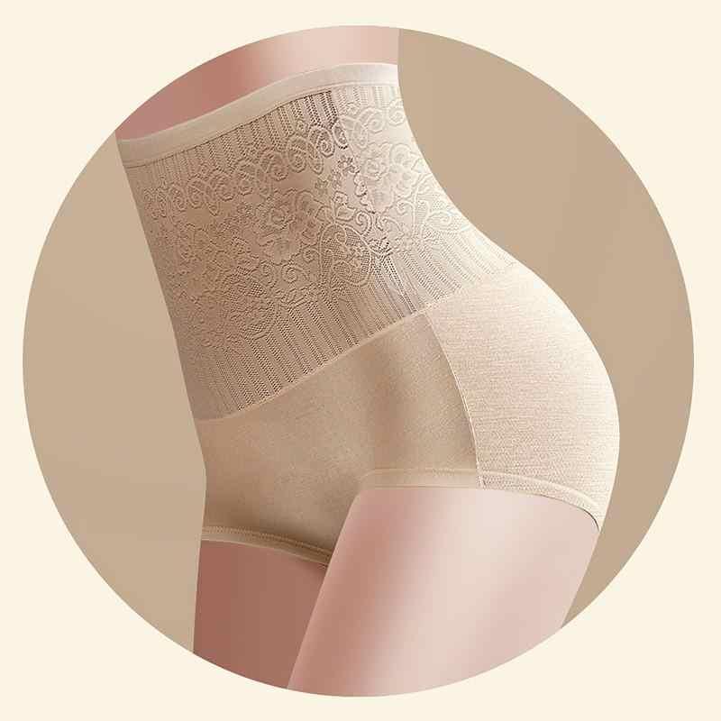 Женское утягивающее белье с высокой талией, бесшовное белье для живота, пояс для похудения, Корректирующее белье, тонкий живот, бедра