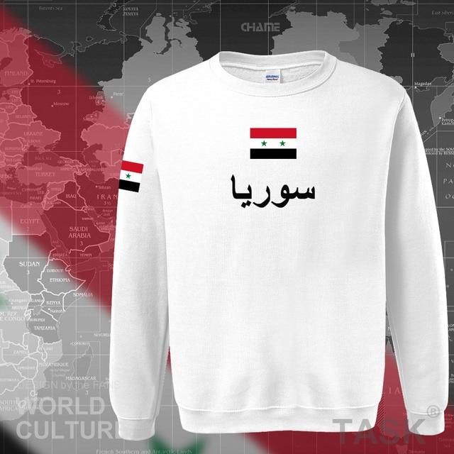 Syrian Arab Republic Syria hoodies men sweatshirt sweat new hip hop streetwear tracksuit nation footballer sporting SYR Arabic 4