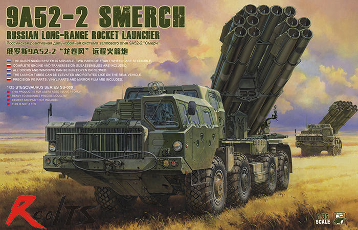 Здесь можно купить  RealTS MENG SS-009 / 1/35 Scale / RUSSIAN 9A2-2 SMERCH Long-Range Rocket Launcher  Игрушки и Хобби