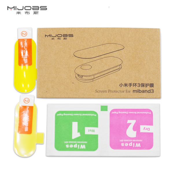 Mijobs Mi Band 3 2pcs for Xiaomi Mi Band 3 Screen Protector Miband3 HD Ultra Thin Anti-scratch Film Soft TPU Protective Film