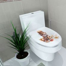 Hot Sales Home Toilet Pastes 3D Printed Flower Sticker WC Pedestal Pan Cover Toilet Stool Commode Home Decor LM76