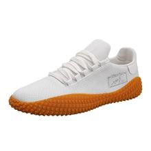 Мужские сетчатые легкие волейбольные кроссовки, дышащие амортизирующие кроссовки, мужские амортизирующие кроссовки с мягкой подошвой, D0596