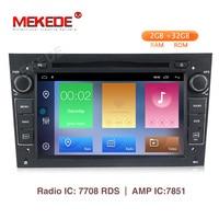 MEKEDE Android 9,1 2 + 32G автомобильный dvd для OPEL Vauxhall Astra Meriva Vectra Antara Zafira Corsa GPS радио Wi Fi мультимедийный плеер