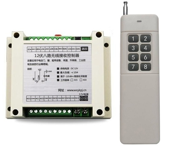 DC12V 8CH 10A RF Wireless Remote Control Relay Switch light /lamp/ window/Garage Doors shutters projection screen & Smart home