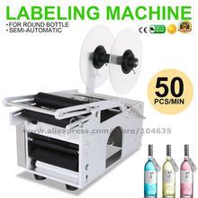 Фотоэтикетировочная машина для круглой бутылки полуавтоматическая