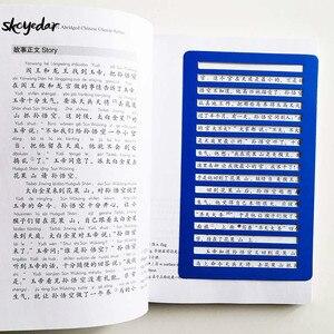 Image 5 - Reis Naar Het Westen Abridged Chinese Klassieke Serie Hsk Niveau 5 Chinese Reading Boek 2500 Tekens Met Pinyin Leren Chinese