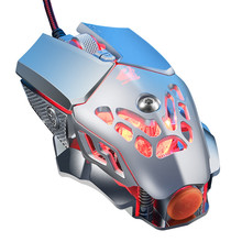 2019 Fashion Wired Office Game Mouse V9 2400DPI LED Wired Mechanic Backlight Gaming Mouse 6 Button