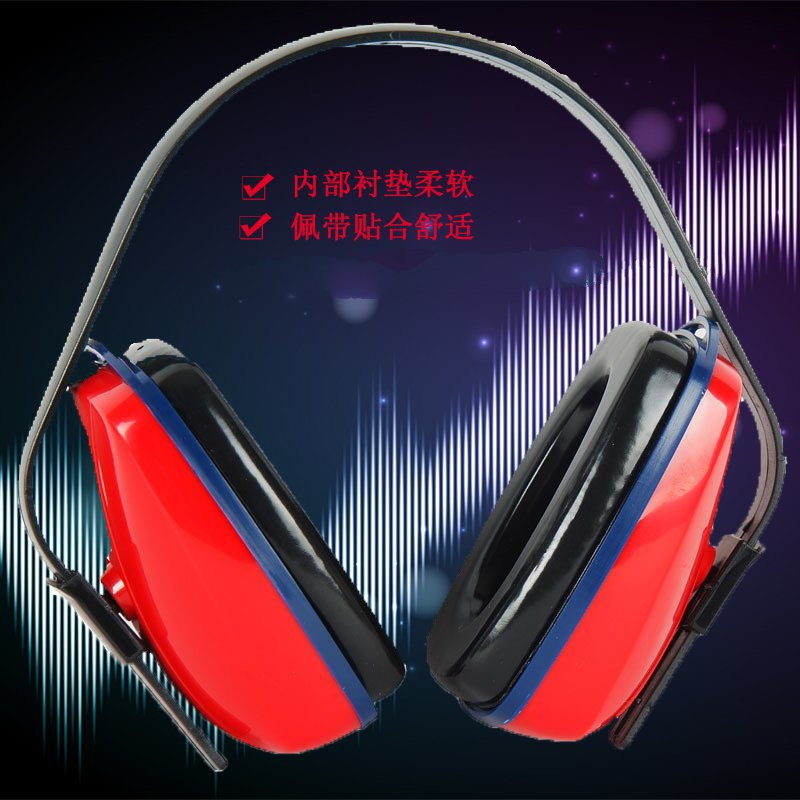 Waterproof soundproof earmuffs noise abatement study sleep aid industry noise reduction hearing protection professional shooting industrial noise soundproof earmuffs sleep study noise muffler labor protection shot silence
