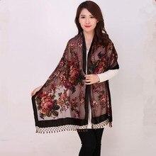 Высокое качество цветы китайский женский Бархат Шелк бисером шали ручной работы вышивка шарфы шарф длинная бахрома пашмины шали