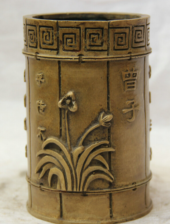 """Collectible bronze S1767 5"""" Marked Chinese Dynasty Copper Zeng Zi Leaf Flower word Brush Pot pencil vase"""
