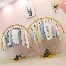Детское украшение для магазина одежды креативная полка дисплей стойка посадочного типа Zhongdao полка дисплей вешалка золото