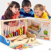 Elementary school math abacus teaching tool add and subtract method multifunctional learning platform