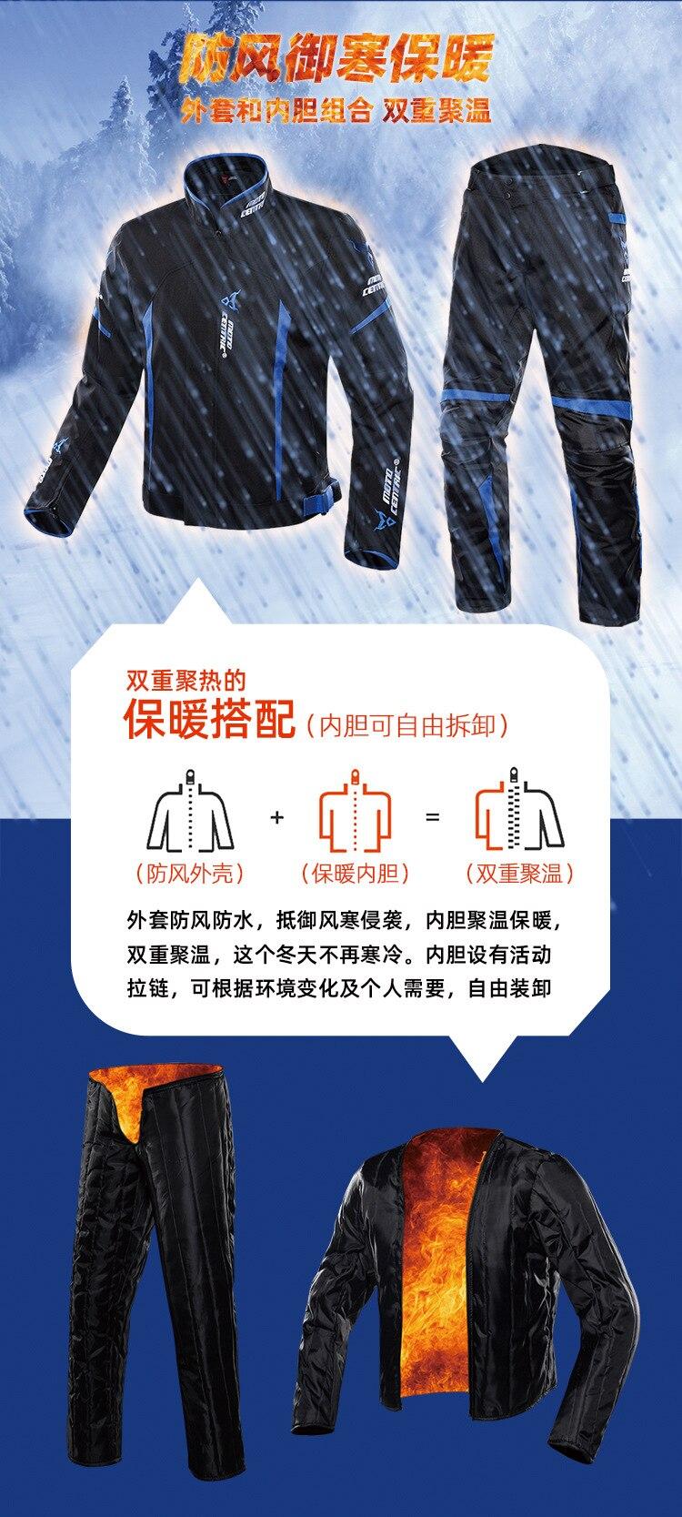 MC-1702产品卖点1-普惠体.jpg