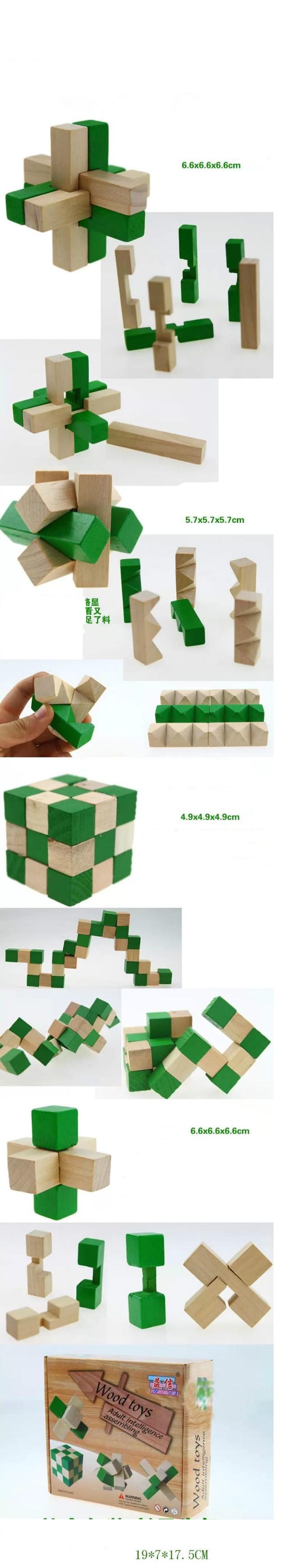 WOODEN PUZZLES - 4 Pcs IQ 3D Wooden Interlocking Burr Puzzles