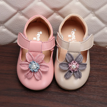 Baby Kids Fashion Breathable T-Strap Pearl Shoes Girls Princess Flower Casual Children Hook & Loop Size 21-25