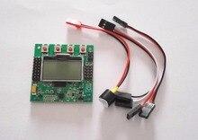 Spedizione gratuita KK2.1.5 LCD multirotore KK scheda di controllo di volo KK 2.1.5 più recente V1.17S1 Quadcopter KK2 6050MPU 644PA