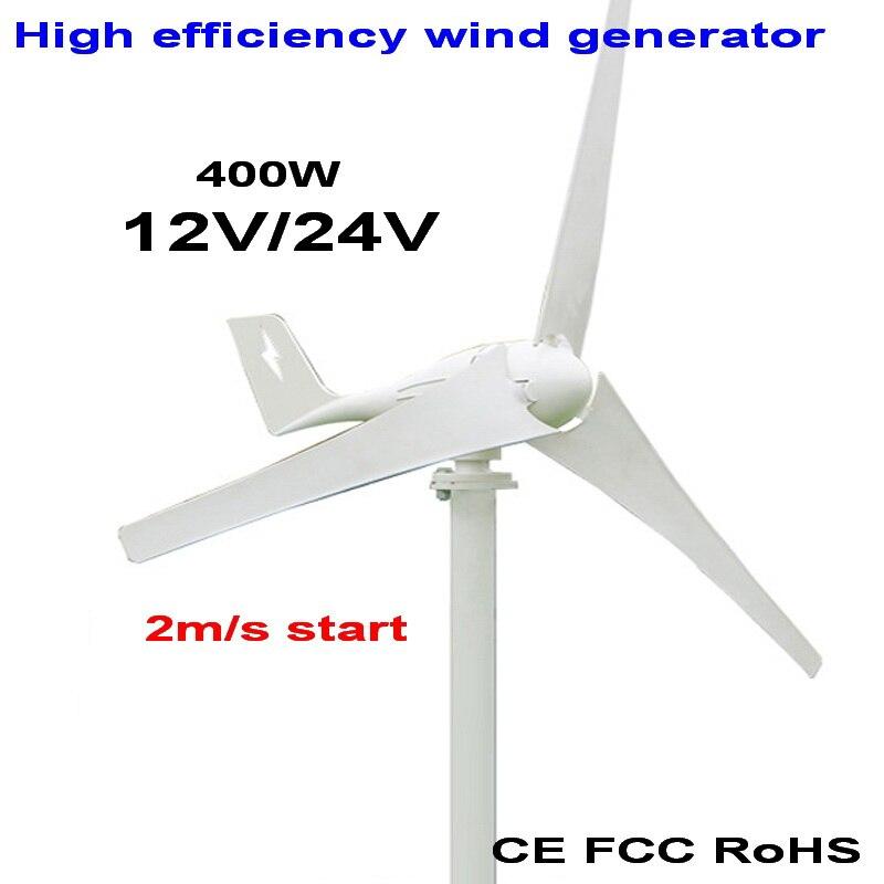 Factory price,mini wind turbine/generator 400W MAX 600W 3/5 blades small wind mill low start up wind generator цена