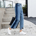 Women Jeans 2017 Fashion Haren Boyfriend Jeans for Woman Side Denim Nine Points Pants High Waist Jeans Plus Size Femme Trousers