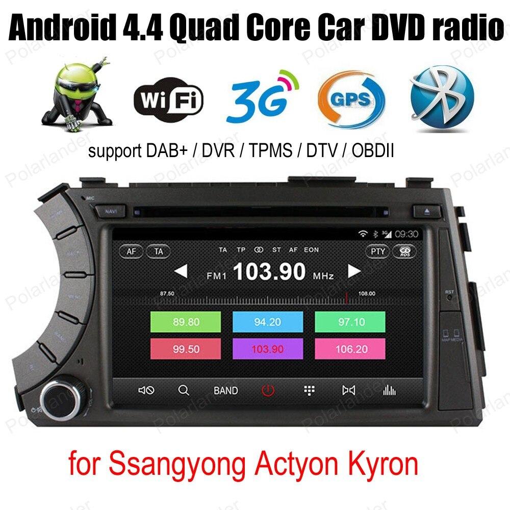 Android4.4 Quad Core Автомобиль CD dvd-плеер Для Ssangyong Actyon Kyron Поддержка DAB + OBDII TPMS GPS Navi BT 3 Г Wi-Fi FM AM радио