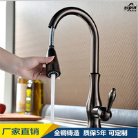 Continental ORB Brown Ancient Kitchen Drawer Basin Mixer Retractable Hot And Cold Water Can Be Rotated