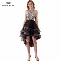 ノーブルワイス黒ショートウエディングドレスビーズショートフロントロングバックジュニア学校ウェディングドレスセクシーなチュール特別な日のドレス