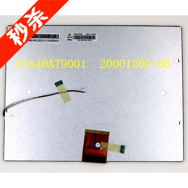 original new free shipping New original packaging Chi Mei 10.4 inch LCD screen LED LSA40AT9001 A104SN03 V.1 V1