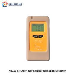 Рекомендуем N3130 Высокая чувствительность Нейтрон дозиметр радиации ручной персональный Нейтрон ray детектор ядерных излучений