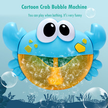 Electric Crab Bubble Machine Bathtub Bubble Maker Light Music Baby Bath Toy Automatic Bubbling Bathroom Products Drop Shipping