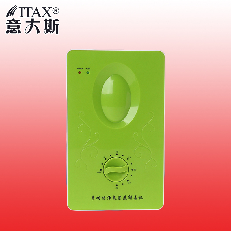 ITAS5511 Free Shipping household Air purifier Oxygen generator Home Portable Oxygen Concentrator Air Ionizer Cleaning Air Ozone