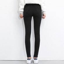 Button Fly High Elastic Skinny Pants