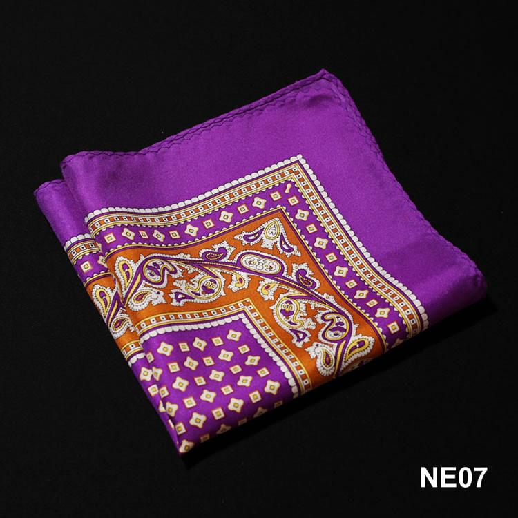 NE07 HN07P Purple Khaki Paisley