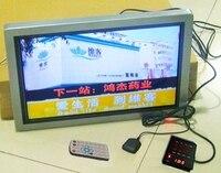 Автобус ЖК дисплей цифровой дисплей gps Положение онлайн smart отслеживания 22 ''ЖК видео плеер для автобус поезд метро все в одном DIY компьютер