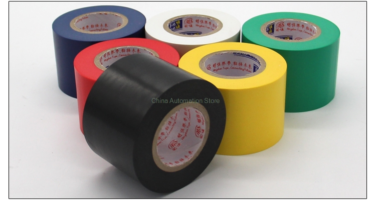 Electrical tape insulation adhesive tape PVC electrical tape 50 mm wide 18 Meters long 6 color optional Клейкая лента