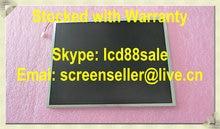 Лучшая цена и качество оригинальный lb104s01 промышленных ЖК-дисплей Дисплей