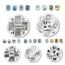 WAKEFULNESS Animal Pattern Round Nail Stamping Plates Rabbit Peacock Butterfly Nail Art Шаблон для маникюра Шаблоны для печати
