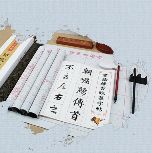 Livro de Poesia Calígrafos Chineses Mestres qi Gong
